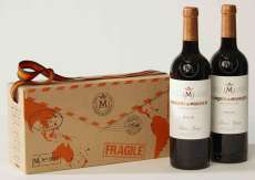 Червени вина 2 Marqués de Murrieta  en caja de cartón