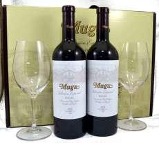 Червени вина 2 Muga  Selección Especial con 2 copas Riedel