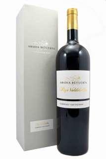 Червени вина Abadía Retuerta Pago de Valdebellón (Magnum)