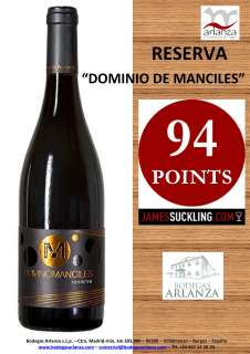 Червени вина Dominio de Manciles, Reserva