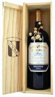 Червени вина Imperial  (Magnum)