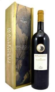 Червени вина Malleolus de Valderramiro (Magnum)