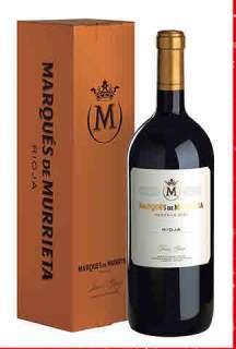Червени вина Marqués de Murrieta  en caja de cartón (Magnum)