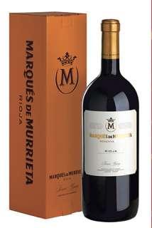 Червени вина Marqués de Murrieta  (Magnum)