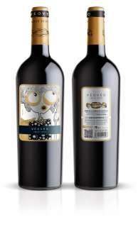 Червени вина VEO VEO
